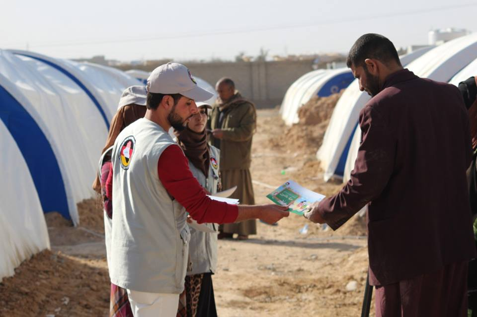 Emergency education assistance in Baghdad